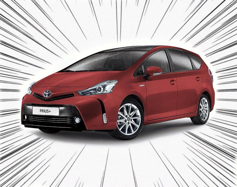 Toyota Prius Plus MPV Available Now!