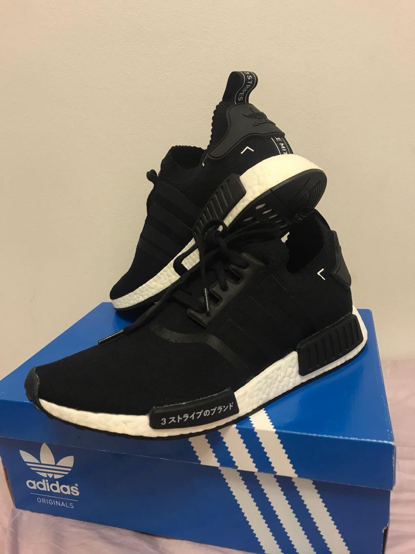 8ee5cee57 WTS BNDS Adidas Originals NMD R1 Primeknit Pk Japan Black City Pack ...