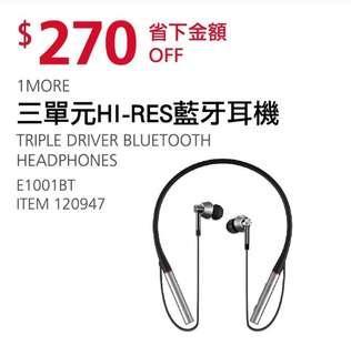 🚚 1MORE 三單元HI-RES藍牙耳機 E1001BT IN-EAR-吉兒好市多COSTCO代購