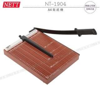 🚚 《飛翔3C》NETT NT-1904 A4 裁紙機│公司貨│鋼製裁刀 底座木質防滑