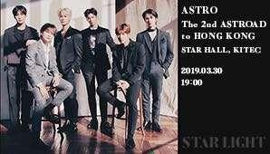 (2張$2200) ASTRO The 2nd ASTROAD to HONG KONG [STAR LIGHT] 2019 香港演唱會飛