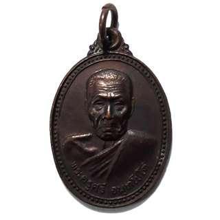 Old Thai Amulet BE 2524