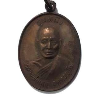 Old Thai Amulet BE 2538