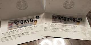 Starbucks Card Tokyo - no value