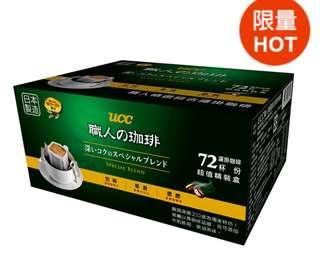🚚 UCC 職人精選濾掛式咖啡 每包7公克X72包入-吉兒好市多COSTCO代購