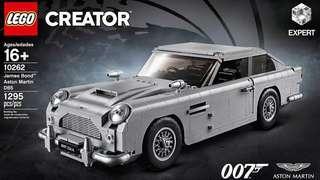 🚚 LEGO 10262 創意系列. 詹姆士·龐德 奧斯頓馬丁DB5