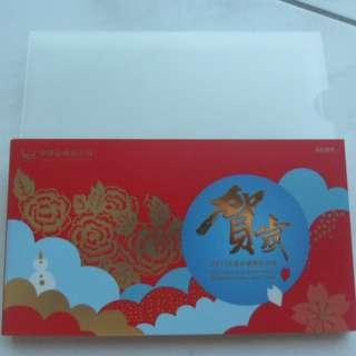2017 China New Year Celebration 999 Fine Silver BU Coin