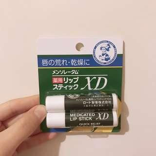 🚚 🇯🇵曼秀雷敦 小護士 藥用護唇膏 2入