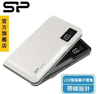Power Bank S103 行動電源(White)10000mAh