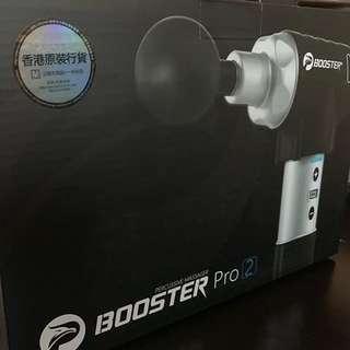 行貨 Booster Pro 2 9段可調式振動肌肉按摩槍2代   肌肉按摩   物理治療按摩槍 (配三腳充電器)   舒緩肌肉酸痛   肌肉按摩機
