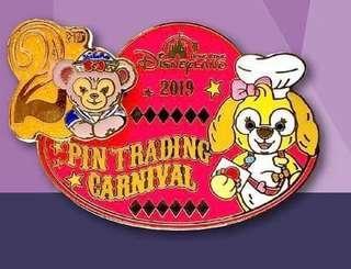 交换任何迪士尼限量徽章,奇奇蒂蒂,妙妙猫,🦊尼克和🐰朱迪