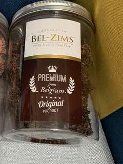 Belgium 比利時 早餐 零食 Bel-Zims Chocolatier 皇牌麥脆片黑朱古力麥脆片 dark chocolate cereal 手工朱古力