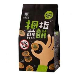 🚚 自然主意_拇指煎餅(海苔濃)140g