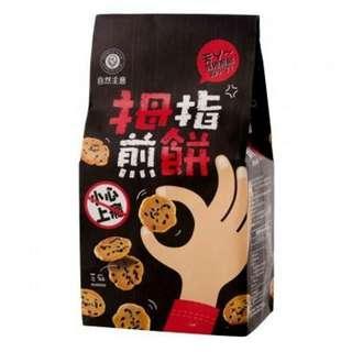 🚚 自然主意_拇指煎餅(芝麻香)140g