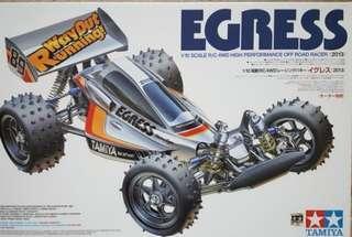 Tamiya Egress/Avante Front Gearbox Bulkhead