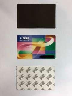 RFID 八達通 iPhone 防磁片 防磁貼