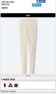 UNIQLO Maternity Leggings Pants (light grey)