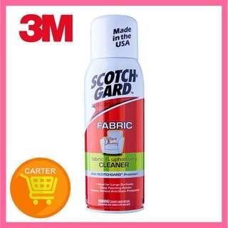 🚚 3M ScotchGard Fabric and Carpet Cleaner