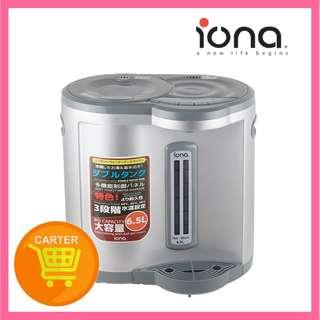 🚚 Iona GLWD650 Airpot and Water Dispenser 6.5L