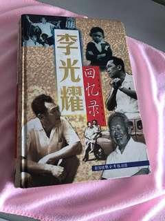 Lee Kuan Yew History Book