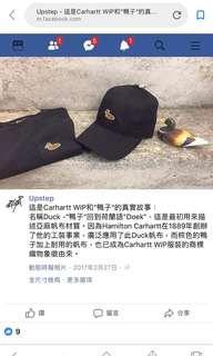 🚚 Carhartt wip鴨子帽