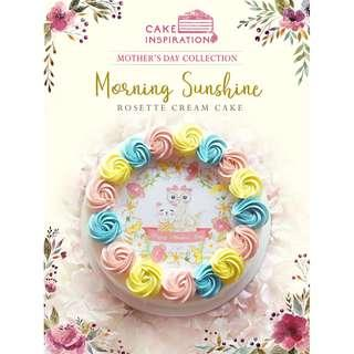 Mom & me mother's day 2019 collection - design a good morning sunshine ( yellow blue pink rosette design )