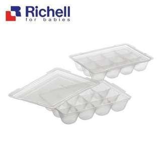 (全新)利其爾Richell離乳副食品分格盒冰磚盒15ml+25ml+50ml