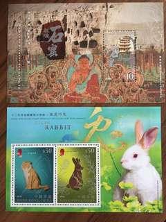 香港郵票 就十二生肖金銀郵票小型張-傲虎巧兔 + 敦煌石窟