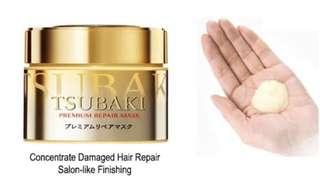 Brand New Auth Shiseido Tsubaki Premium Hair Repair Mask