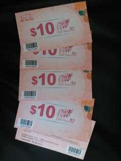 鴻福堂$10禮券共$500