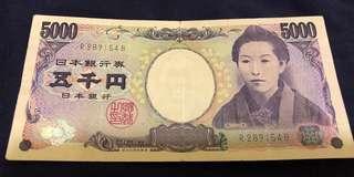 Japan 5000 note