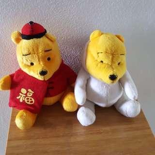 Brand new Winnie the Pooh set (Design 4)