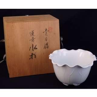 白瓷蓮蓬水指 連簽名原庒杉木箱