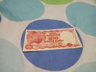 Uang seratus rupiah thn 1984