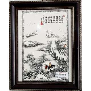 Ceramic Chinese Painting with Frame