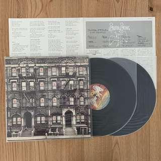Led Zeppelin - Physical Graffiti Vinyl (1975 Japan)