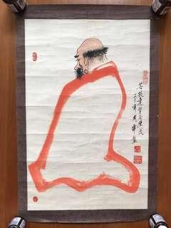 *Vintage Chinese Ink Painting
