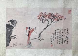 *高马得画 painting