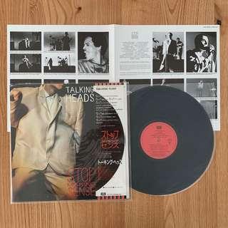 Talking Heads - Stop Making Sense Vinyl (1984 Japan)