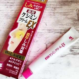 日本空運直送✤小林製藥 VC深層保濕美白淡斑膏 升級配方EX 30g
