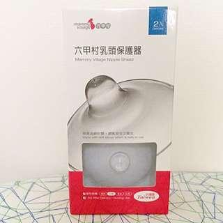 🚚 【哺乳好物】(全新)六甲村乳頭保護器2入裝
