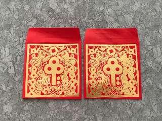 2pcs POSB vintage red packet / ang pow pao
