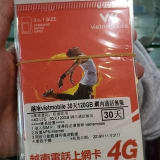 越南上網卡 vietmobile 4G 120GB 30日 30天  $20深水步取 或郵寄 量大再議 歡迎批發