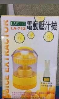 🚚 全新 LAPOLO LA-712 電動壓汁機 現貨三個