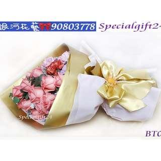 花束鮮花康乃馨玫瑰母親節禮物生日示愛道歉 flowerBT02