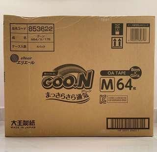 🚚 Brand New M Size Goon Tape Diapers