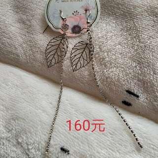 耳環160元/對 項鍊