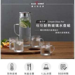 BLACK HAMMER 極簡耐熱玻璃水壺組