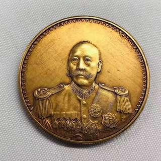 民國軍閥 曹錕戎裝像  金幣一枚