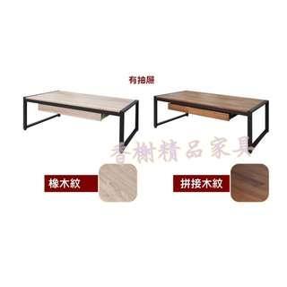 香榭二手家具*全新精品 簡約現代茶几 加寬款(有抽屜/兩色可挑選)-矮桌-茶几桌-泡茶桌-邊桌-客廳桌-沙發桌-和室桌
